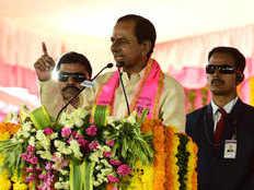 telangana assembly elections k chandrashekar rao rides astro for husnabad blitz