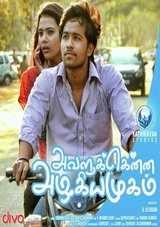 avalukkenna azhagiya mugam movie review rating in tamil