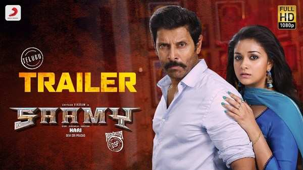 saamy telugu trailer