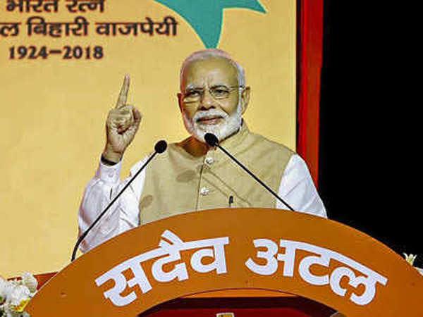 ajay bharat atal bjp narendra modis call for 2019 lok sabha polls at partys national executive meet