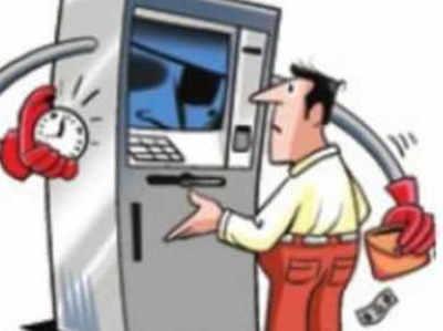 आपके ATM कार्ड से ऐसे होता है खेल