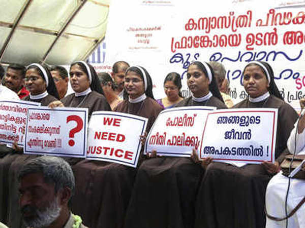 kerala nun rape case hc raps investigation team over delay in accused jalandhar bishops case