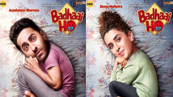 movie badhai ho trailer ayushmann khurrana and sanya malhotra will be starring in the film