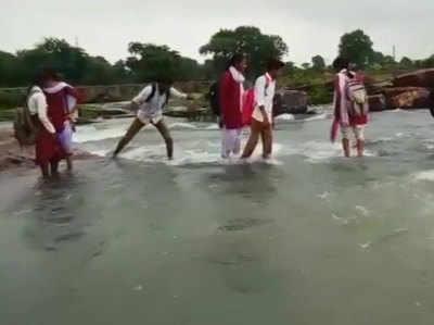 नदी पार करके स्कूल जाने को मजबूर छात्र-छात्राएं