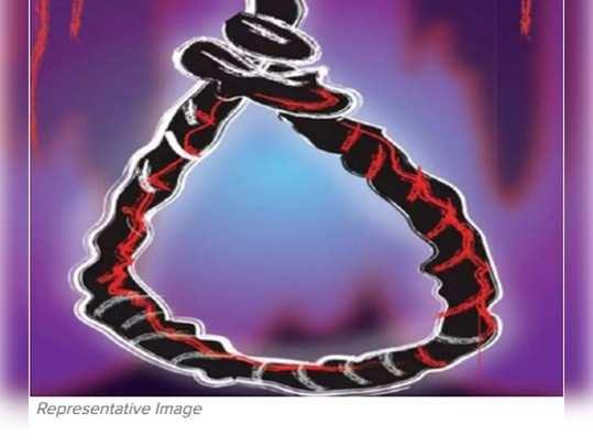Suicide Hang