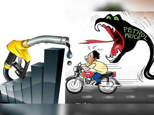 petrol.jpg2_