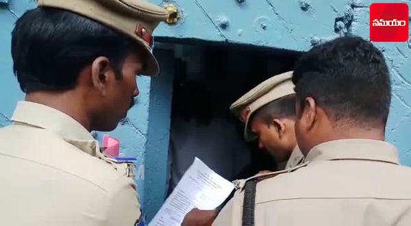 jaggareddy at chanchalguda jail