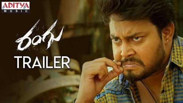 rangu theatrical trailer