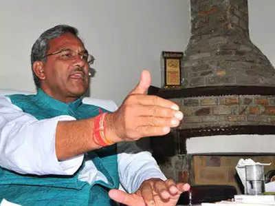 फाइल फोटो: त्रिवेंद्र सिंह रावत