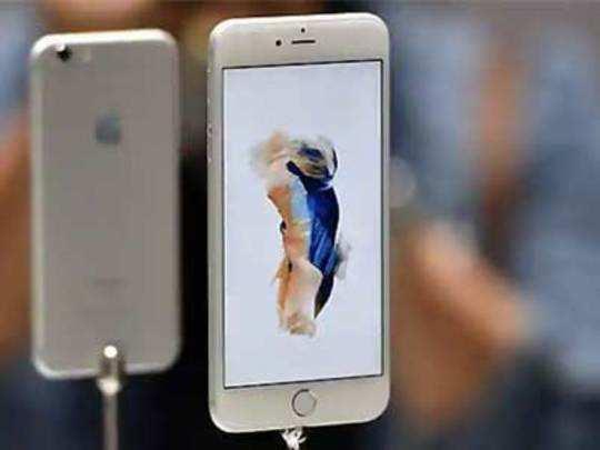 आयफोनमध्ये ड्यूअल सिम? ग्राहकांमध्ये उत्सुकता
