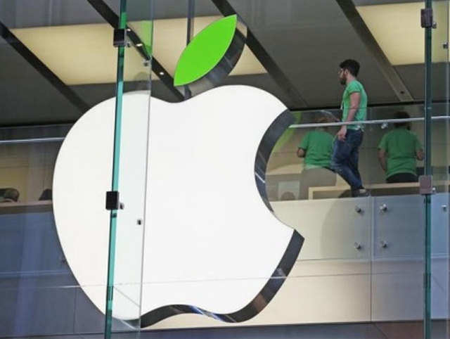 Apple iPhone: लॉन्च से पहले डिजाइन लीक