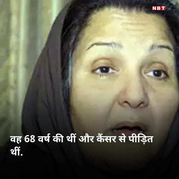 ex prime minister of pakistan nawaz sharif wife kulsum nawaz died