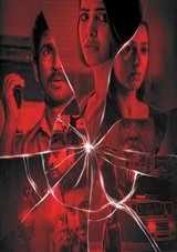 u turn tamil movie review rating