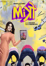 mitron movie review in hindi