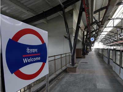 पिंक लाइन: इंतजार खत्म होने वाला है, शिव विहार से त्रिलोकपुरी ट्रायल 90% पूरा