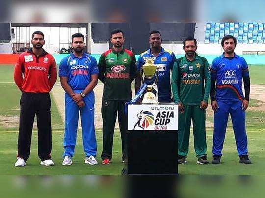 asia-cup-team
