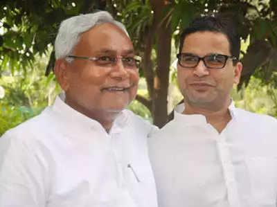 नीतीश कुमार के साथ प्रशांत किशोर (फाइल फोटो)