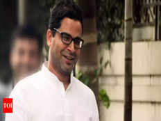 prashant kishor launch his political career from jdu