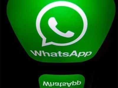 WhatsApp Mein Aa Raha Hai Naya Feature 'Swipe To Reply