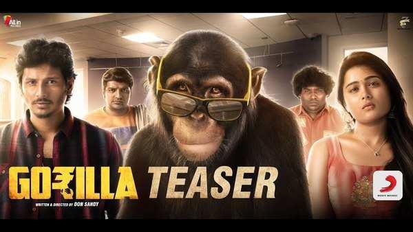 gorilla movie official teaser