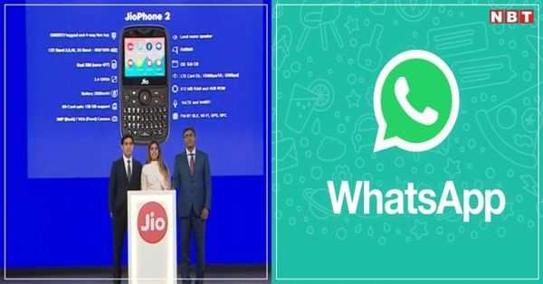 how to use whatsapp in jio