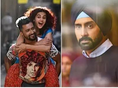 Manamarjiyaan Mein Ek Scene Par Vivaad, Chalti Film Rukavaai