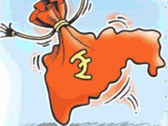 राज्याची आर्थिक पत ढासळली