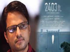 jude antony joseph to make film based on kerala floods