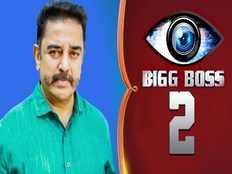 bigg boss 2 show will extend to 105 days