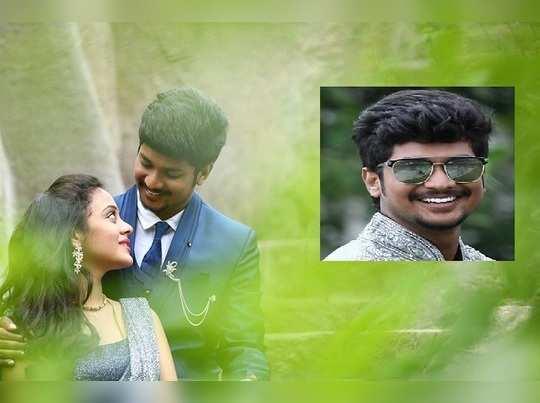 Pranay And Amrutha Varshini