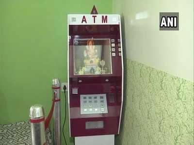 पुणे में लगाई गई मोदक देने वाली एटीएम मशीन