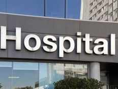 hospitals can not force patients to buy medicines there