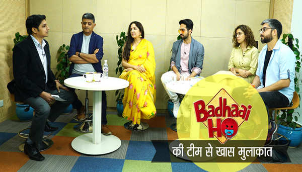 badhai ho movie star cast interview with ayusman khurana sanya malhotra gajraj rao neena gupta amit sharma