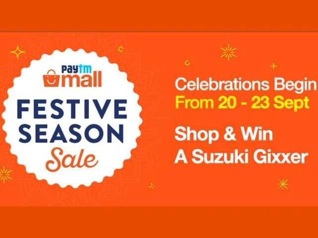 Paytm Mall Festive Season सेल का ऐलान, स्मार्टफोन्स और गैजेट्स पर छूट