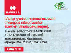 havells lending support to flood ravaged kerala