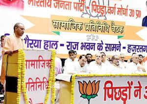 bjp master plan for jaat voters in loksabha election 2019