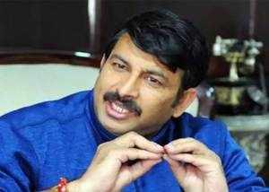 hearing in sealing case against manoj tiwari on wednesday