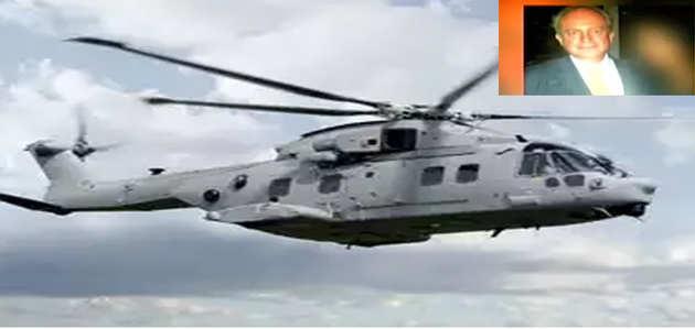 वीवीआईपी हेलिकॉप्टर घोटाला: दुबई की अदालत ने मिडलमैन क्रिस्टेन मिशेल के प्रत्यर्पण का फैसला सुनाया