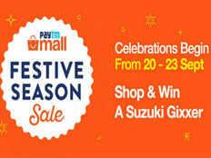 paytm mall festive season sale to begin from september 20