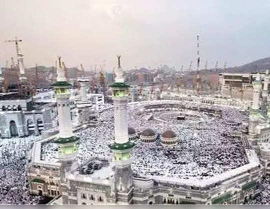 उमरा: मुंबई के मुस्लिम नाराज, सऊदी ...