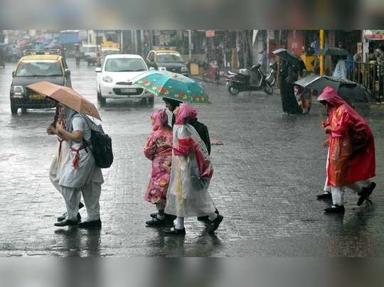 சென்னையில் மழைக்கு வாய்ப்பு: வானிலை ஆய்வு மையம் அறிவிப்பு!!