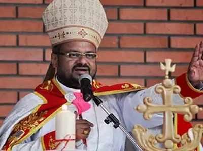 फाइल फोटो: बिशप फ्रैंको मुलक्कल