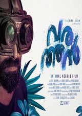 varathan malayalam movie review