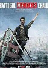 batti gul meter chalu movie review in hindi