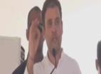 राहुल गांधी का पीएम नरेंद्र मोदी पर बड़ा हमला, कहा चौकीदार चोर है