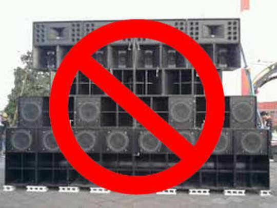DJ ban: गणेश विसर्जनावेळी डीजेचा दणदणाट नाहीच