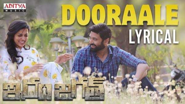 dooraale lyrical song from idam jagath