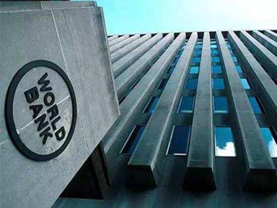 जागतिक बँकेकडून भारताला मोठे अर्थसाह्य