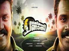 malayalam movie chalakkudikkaran changathi trailer got viral