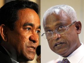 मालदीव चुनावः चीन समर्थक यामीन को सोलिह ने हराया